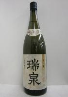 瑞泉 古酒 43% 1800ml 泡盛 【詰日2018年12月25日】