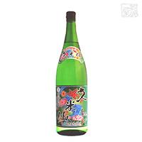 泡盛 久米仙 グリーン 30度 1800ml 焼酎 琉球泡盛 一升瓶
