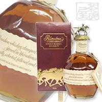 お守りにも ガッツポーズブラントン 正規 46.5% 750ml バーボンウイスキー