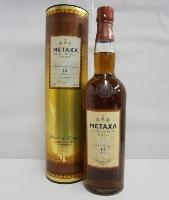 メタクサ グランドオリンピア リザーブ 12スター 並行 40% 700ml ブランデー