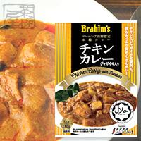 Brahim's チキンカレー ジャガイモ入 180g 6個セット