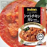 Brahim's トマトチキンカレー ニンジン入 180g 6個セット カレー
