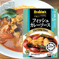 Brahim's フィッシュカレーソース 180g 6個セット 調理用ソース