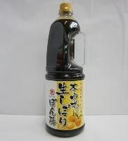 ヒガシマル本ゆず仕込み生しぼりぽん酢 1.8Lペット*1ケース(6本)