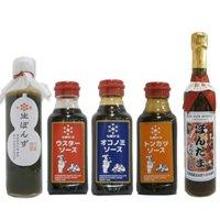 兵庫県産 調味料5本セット 詰め合わせ 食べ比べ ソース 醤油 ポン酢 ビン