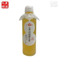 七星謹製 レモンの塩ぽんず 270ml