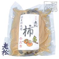 伊丹老松 奈良漬 柿 2個 カキ