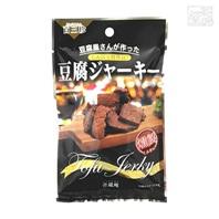 百三珍 豆腐屋さんが作った 燻製 豆腐ジャーキー 40g おつまみ