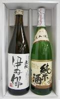 伊丹老松酒造 伊丹郷 純米酒 720ml×2本セット