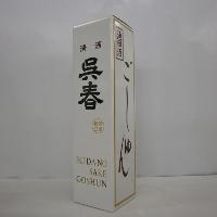 カートン(清酒呉春 一升瓶1本用)