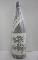 芋焼酎 薩摩鉄幹 25% 1800ml