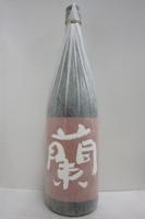 芋焼酎 蘭 白麹 25% 1800ml