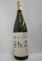 芋焼酎 国分 黄麹蔵 25% 1800ml