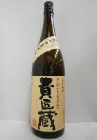 芋焼酎 貴匠蔵 25% 1800ml
