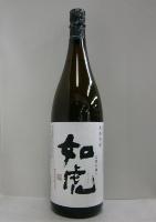 芋焼酎 黒甕の耀き 如虎(じょとら) 25% 1800ml