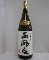 芋焼酎 西郷庵 限定品 25% 1800ml