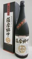 芋焼酎 薩摩郷中 鹿児島限定 25% 1800ml