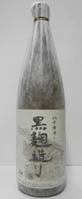 芋焼酎 ハイカラさんの黒麹造り 25% 1800ml