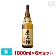 芋焼酎 太古屋久の島 25% 1800ml*1ケース(6本)