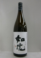 芋焼酎 黒甕の耀き 如虎(じょとら) 25% 1800ml*1ケース(6本)