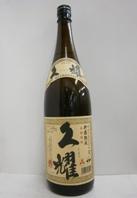 芋焼酎 貯蔵熟成 久耀 25% 1800ml*1ケース(6本)