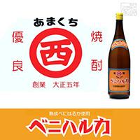 マルニシ ベニハルカ 25度 1800ml 芋 丸西酒造 焼酎
