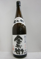 芋焼酎 種子島金兵衛 25% 1800ml