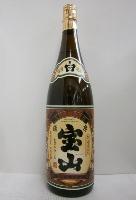 芋焼酎 薩摩宝山 25% 1800ml