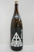 芋焼酎 黒りえもん(黒利右衛門) 25% 1800ml