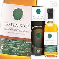 グリーンスポット アイリッシュウイスキー 並行 40度 700ml