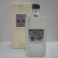 奄美 黒糖焼酎 里の曙 白角 37% 720ml