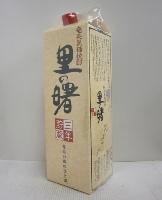 黒糖焼酎 里の曙 25% 1800mlパック*1ケース(6本)