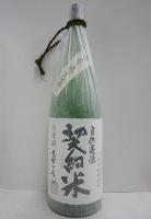 米焼酎 自然農法 契約米 25% 1800ml