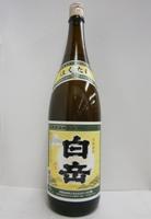 米焼酎 白岳 25% 1800ml