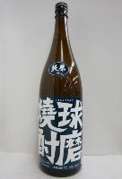 米焼酎 球磨焼酎 35% 1800ml