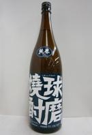 米焼酎 球磨焼酎 35% 1800ml*1ケース(6本)