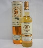 クライゲラヒ(クライゲラキ) 8年 2008 SVバレル 正規 43% 700ml シングルモルトスコッチウイスキー