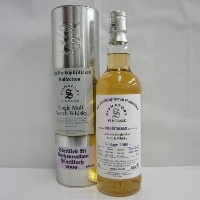 オーヘントッシャン16年2000 SVアンチル 正規 46%700ml シングルモルトスコッチウイスキー