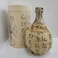 麦焼酎 夢想仙楽 40% 720ml*1ケース(12本)