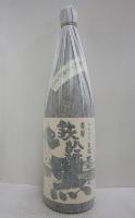 芋焼酎 薩摩鉄幹黒 25% 1800ml