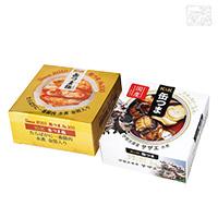 缶つま 2種セット たらばがに一番脚肉水煮 伊勢志摩産サザエ水煮  缶詰