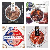 缶つま 牛肉 食べ比べ 4種セット 松阪牛 シーチキンコンビーフ