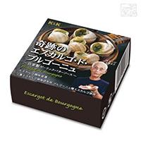 K&K 奇跡のエスカルゴ・ド・ブルゴーニュ 缶つま