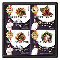 缶つま シェフ缶 4種セット CHE-300 Chef缶セット ギフトボックス