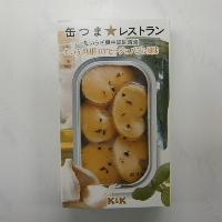 K&K 缶つまレストラン たいらぎ貝柱のアヒージョバジル風味