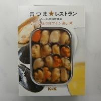K&K 缶つまレストラン ムール貝の白ワイン蒸し風