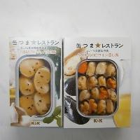 K&K 缶つまレストラン 貝2種類