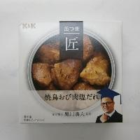 K&K 缶つま 匠 焼鳥おび肉塩だれ