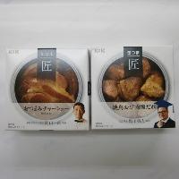 K&K 缶つま 匠 2種 (チャーシュー&焼鳥)