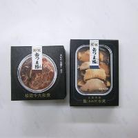 K&K 缶つま 極 2種C(松阪牛&あわび)